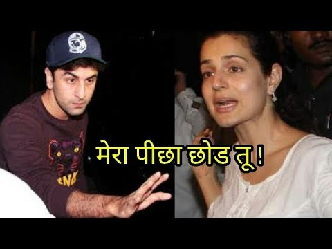 OMG ! Ranbir Kapoor Insults Ameesha Patel in A party very badly for Sticking to him everywhere !