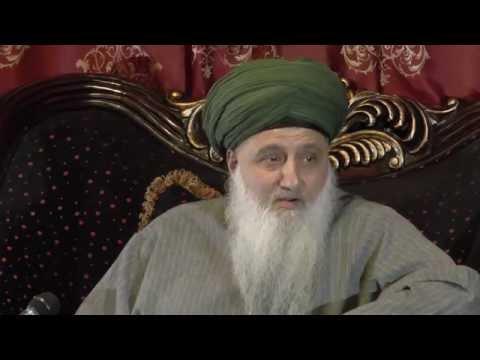 Islamic Meditation Opening the Heart Muraqaba Muhabat /Love, Hudur/Presence, Fana/Annihilation