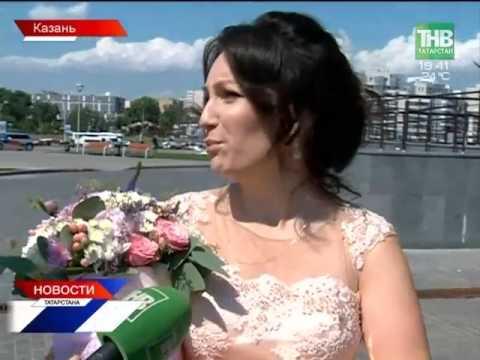 Новости Татарстана 20/07/17