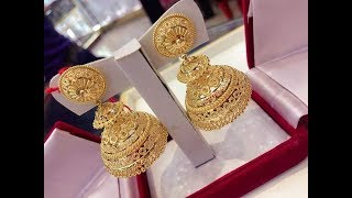 Latest Gold Earrings |Gold Jhumka |Designs