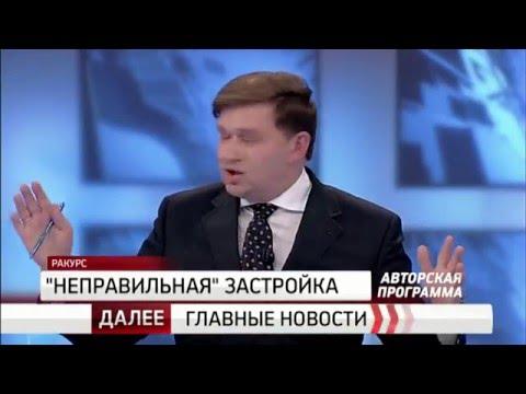 Градостроительный Кодекс Российской Федерации... // Wiki