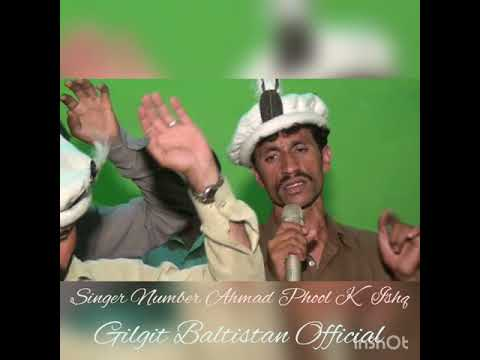 Singer:Muneer Ahmad Phool  K Ishq 00 (Shina Song)