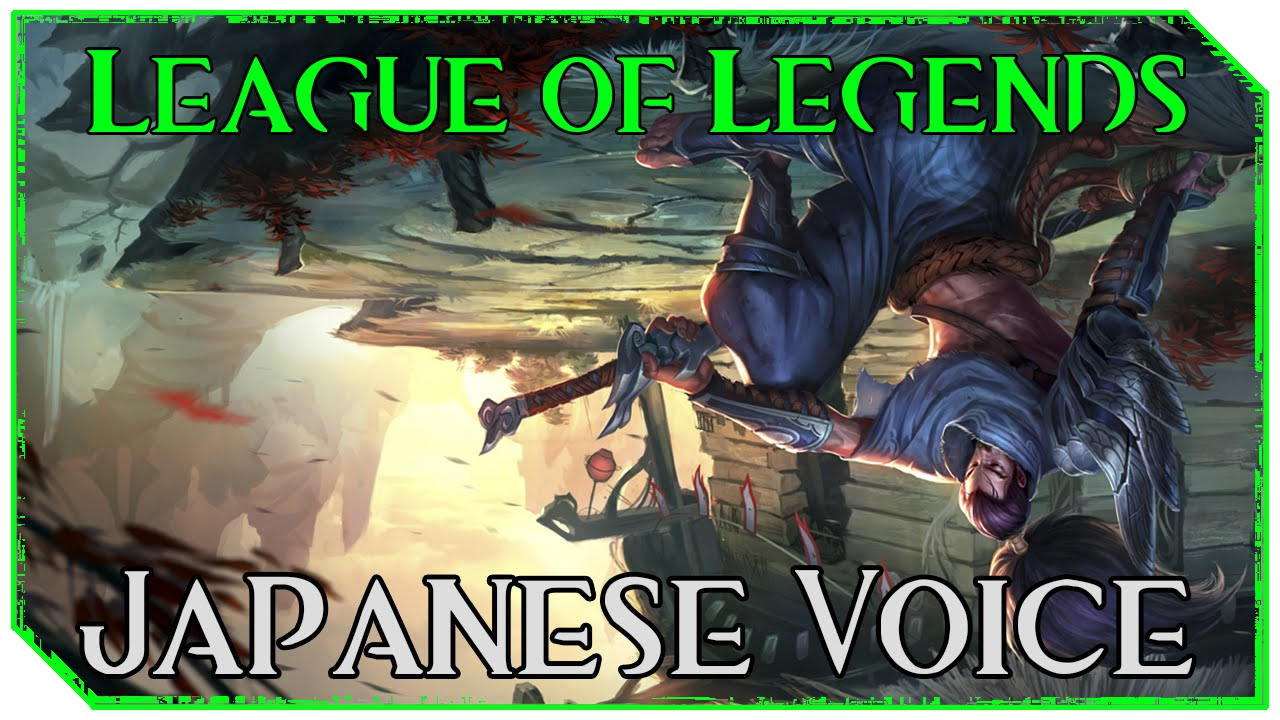japanese voice league of legends yasuo youtube. Black Bedroom Furniture Sets. Home Design Ideas