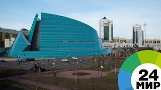 В Казахстане хотят ввести обязательное страхование туристов - МИР 24