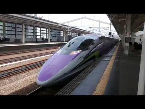 Shinkansen Kodama 741 - Evangelion