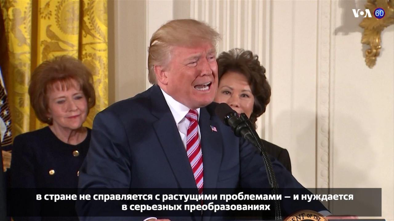 Новости первомайского района за неделю