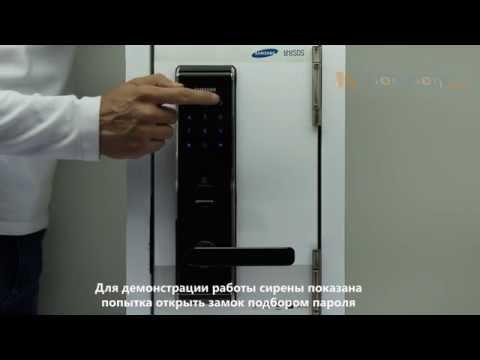 видео: Врезной биометрический дверной замок samsung shs-h700/shs-h705/shs-5230