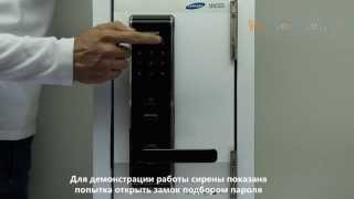 Врезной биометрический дверной замок Samsung SHS-H700/SHS-H705/SHS-5230(Предлагаем вашему вниманию видео обзор самого надежного врезного биометрического замка в России. Модель..., 2014-08-11T19:24:40.000Z)