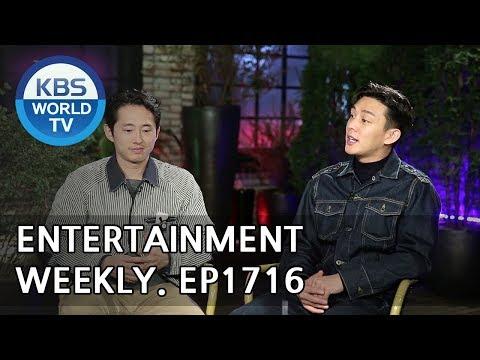 Entertainment Weekly   연예가중계 - Hwang Chiyeul, Yu Ah-in, Steven Yeon, etc. [ENG/CHN/2018.05.14]