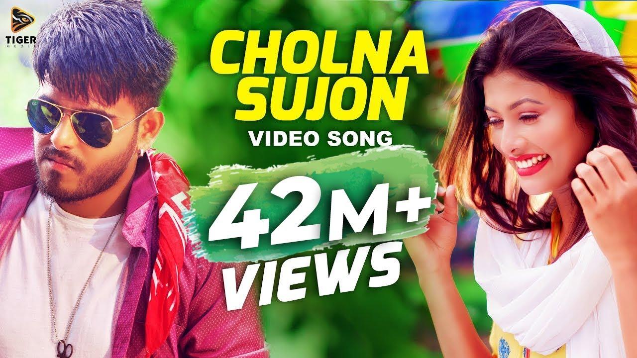 Download Cholna Sujon   Official Music Video   Bokhate (2016 Short Film)   Siam & Toya   Ahmmed Humayun