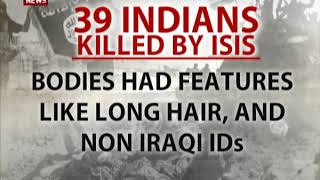 ISIS - a dreaded terrorist organization is responsible for the killing of 39 Indians