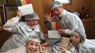 森田展義アワーで初めてのロケ敢行!平野区にございます向井珍味堂さん...