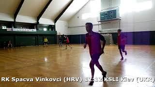 Handball. U17 boys. Sarius cup 2017. RK Spacva Vinkovci (HRV) - KSLI Kiev (UKR) - 13:16 (2nd half)