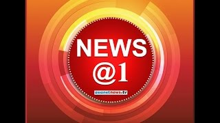 Asianet News at 01:00pm 09-10-15
