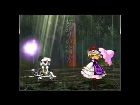 Touhou:Scarlet Weather Rhapsody:Youmu Playthrough