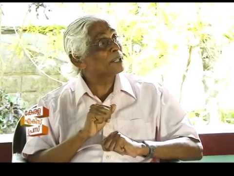 Madhu Muttam