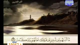 سورة القصص الشيخ إبراهيم الأخضر