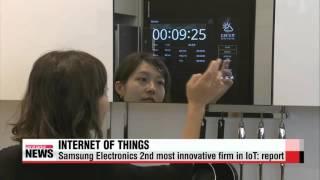 Samsung Electronics ranks second in IoT industry: report   삼성전자 가장 혁신적 IoT 기업 2위