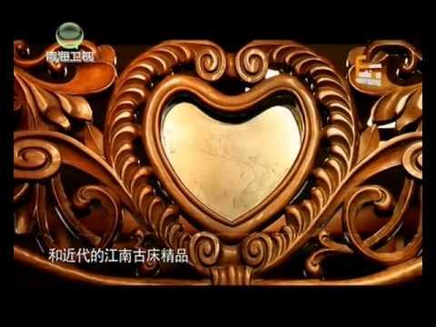 时尚旅游 20131214:乌镇秀美江南枕水人家