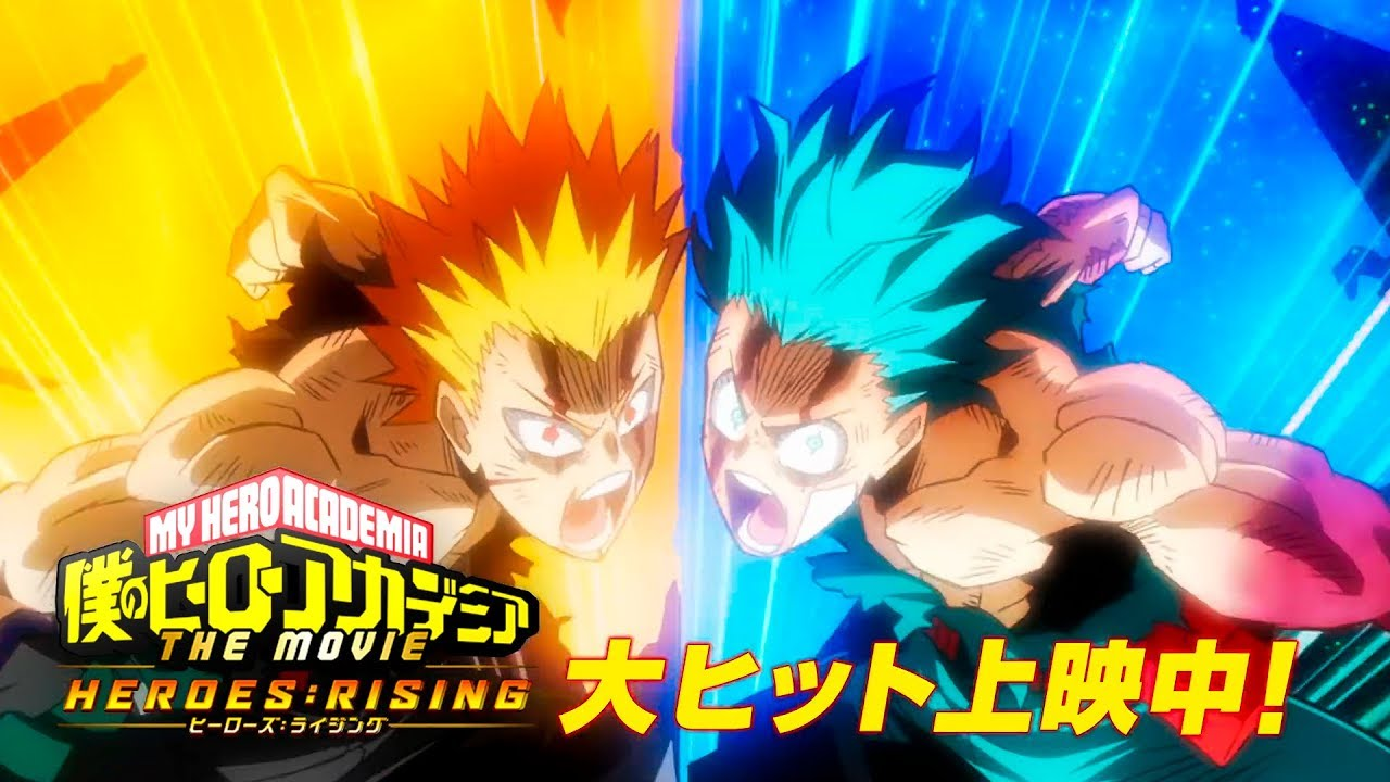Image result for boku no hero academia rising