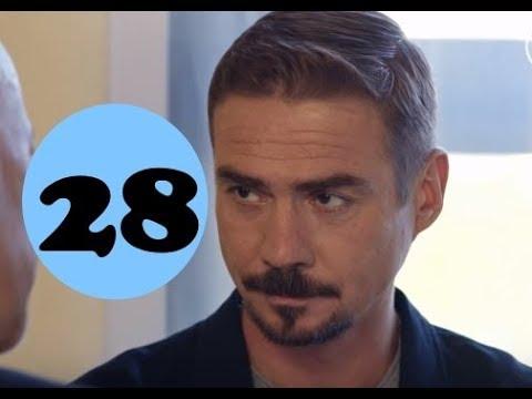 Молодежка 6 сезон 28 серия - анонс и дата выхода