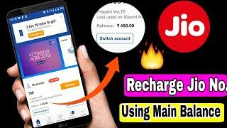How to Recharge Any Jio No. Using Jio Main Balance In MyJio App | Jio Recharge Kaise kare MyJio se