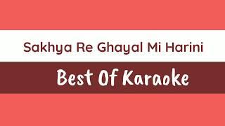 sakhya re ghayal mi Harini Karaoke