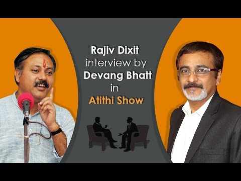 Most Popular Orator Rajiv Dixit's Exclusive Interview Video by Devang Bhatt in Atithi Show