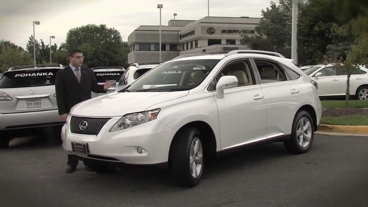 all new 2012 lexus rx 350 for sale near fairfax lexus dealer in va youtube. Black Bedroom Furniture Sets. Home Design Ideas