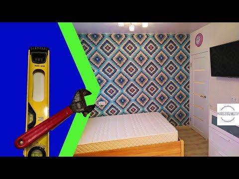 Ремонт маленькой квартиры-студии 22 кв.м. Дизайн интерьера в мини квартире.