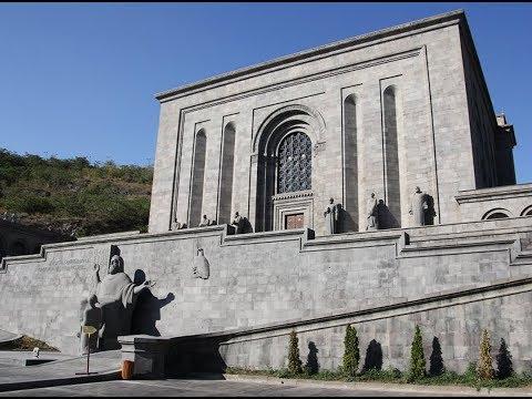 Институт древних рукописей Матенадаран в Ереване