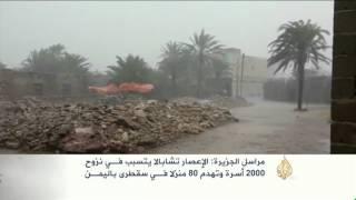 آثار إعصار شابالا في أرخبيل سقطرى اليمني