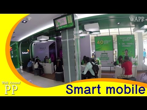 Smart Mobile Head Office (Cambodia, Phnom Penh)