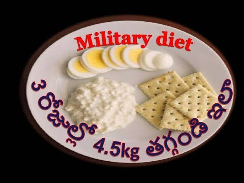3 రోజుల్లో 4.5 KGs తగ్గండి  ఇలా| #Military Diet: Lose 4.5 kg In 3 Days | #Amazing Weight Reduce Tips