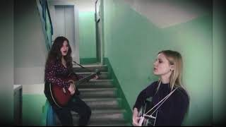 �������� ���� The Cranberries - Zombie (cover Victoria Alepko and Yana Sarenkova) ������