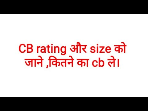 How to calculate the circuit breaker size ,rating of cb,size of contactors in hindi thumbnail