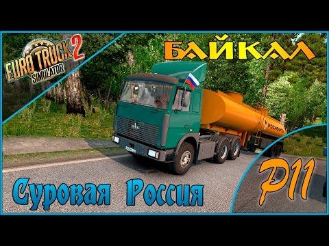 Веб камеры Иркутска