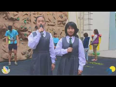 梁文燕紀念中學(沙田)30週年校慶直播 - YouTube
