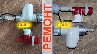Ремонт посудомоечной машины - замена клапана подачи воды посудомоечной машины