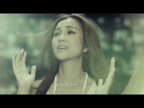「亞洲好聲音」謝安琪「I have a dream」官方完整版MV