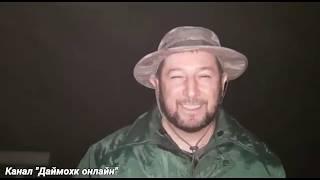 Почти как снежные люди. Чеченская Республика.