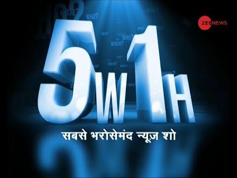 5W1H: Bhupinder Singh Hooda to be prosecuted in AJL land case