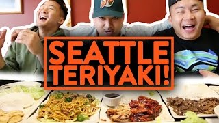 CLASSIC TERIYAKI CHICKEN IN SEATTLE w/ @JChim  - Fung Bros Food