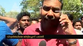 Conflict between students and SFI members in CMS college