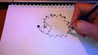 Простые рисунки #21. Ежик.(Как нарисовать простой рисунок обычной гелевой ручкой за несколько минут. Спасибо, что смотрите мои видео...., 2013-05-21T12:52:21.000Z)
