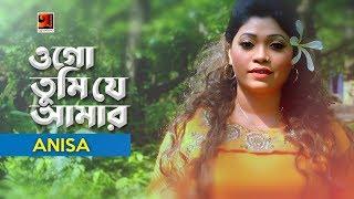 Ogo Tumi Je Amar Koto Priyo by Anisa Mp3 Song Download