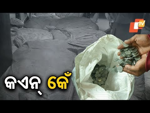 Probe intensifies into illegal coin transportation in Bhubaneswar