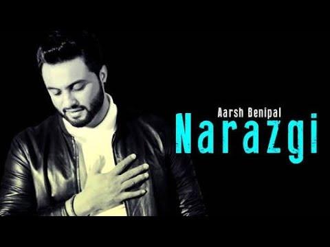 Narazgi || Love Shayri || By Sp Prem