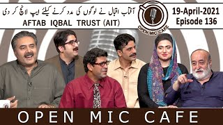 Open Mic Cafe with Aftab Iqbal | Episode 136 | 19 April 2021 | GWAI