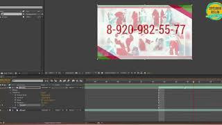 Как убрать надпись или водяной знак из видео. Используем After Effects